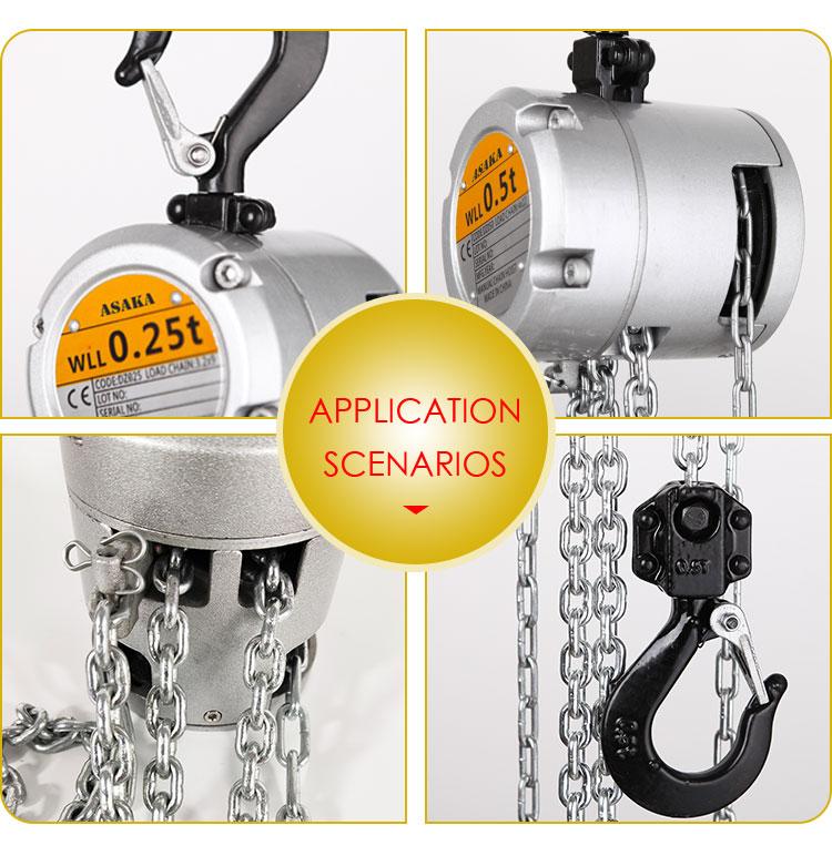 https://www.asaka-lifting.com/hsz-v-type-manual-chain-hoist-product/